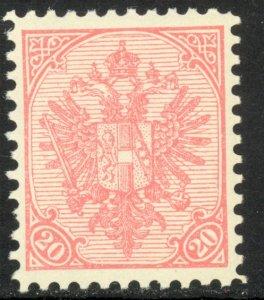 BOSNIA AND HERZEGOVINA 1911 20h ARMS P.10 1/2 Official Reprint Sc 17 MLH