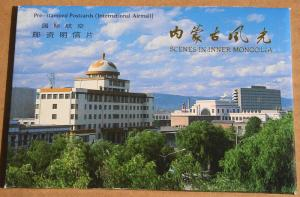1987 China Airmail Postal Card Cancelled Set of 10 - Inner Mongolia