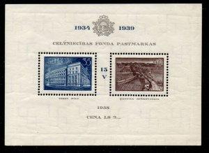 Latvia Sc B97 1939 Unity Day Reconstruction Fund stamp sheet mint