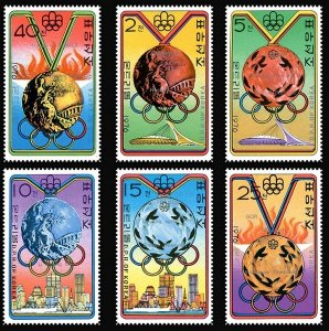 Stamps of NORTH KOREA 1976. Olympic Games - Montreal, Canada