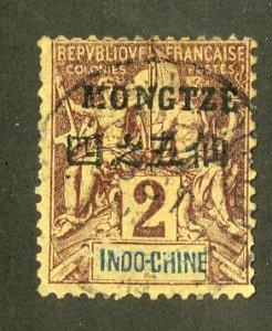 FRENCH COLONY MONGTSEU 2 USED SCV $6.75 BIN $2.75 ANGELS