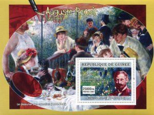 Guinea 2007 AUGUSTE RENOIR Paintings s/s Perforated Mint (NH)