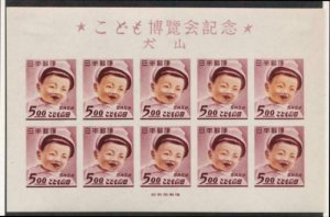 Japan 456 Postfrisch mit Scharnier VF Souvenir Blatt