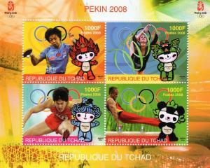 Chad 2008 Beijing Olympics/Table-Tennis Shlt (4) Perf.MNH