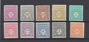 France, 475-75H, Arch de Triomphe VF Singles, MNH
