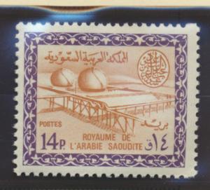 Saudi Arabia Stamp Scott #327, Mint Never Hinged - Free U.S. Shipping, Free W...