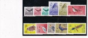 Burma 1968 SC 197-208 MNH Set Birds