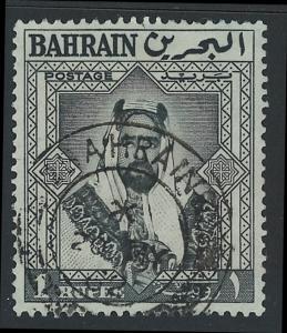 Bahrain Scott 126 Used!