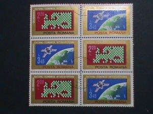 ROMANIA STAMP-1974 SC# 2483-4 INTER EUROPEAN CULTURAL ECONOMY-CTO BLOCK OF 6-