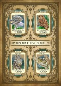 CHAD - 2017 - Owls - Perf 4v Sheet - MNH