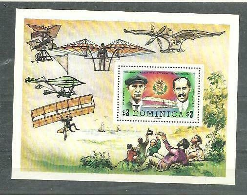 Dominica Wright Brother S/S Scott 578 MNH