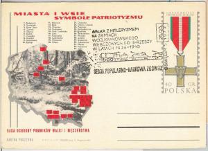MILITARY war TANK -  POSTAL HISTORY -  POLAND: Postal stationery card 1972