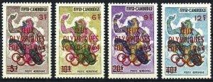 1964 Cambodia 174-177 Overprint -1964 Olympics in Tokio 7,50 €