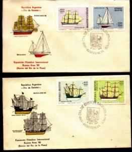 AAF-291 ARGENTINA 1977 SHIPS, OLD SAILSHIPS FIRST DAY COVERS