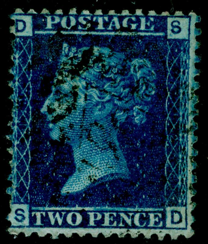 SG45, 2d blue PLATE 12, FINE USED. Cat £140. SD
