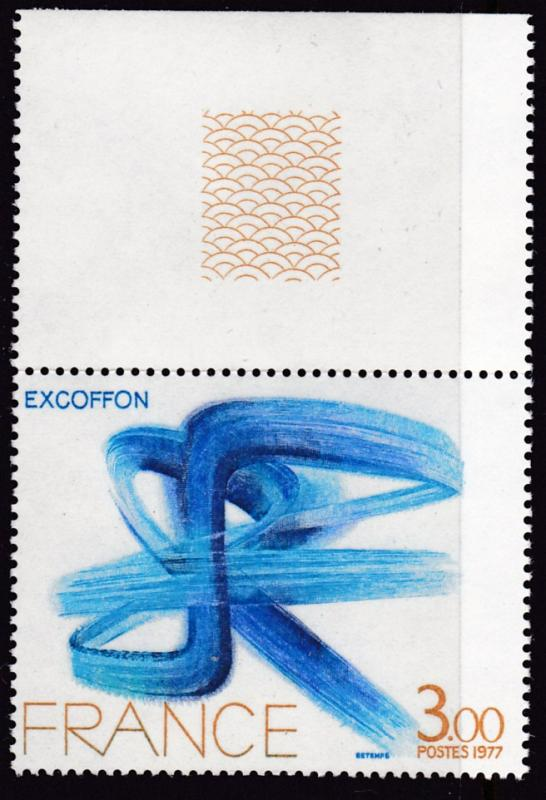 France 1977 ART 3fr Abstract by Roger Exoffon  Large Colorful Pristine VF/NH
