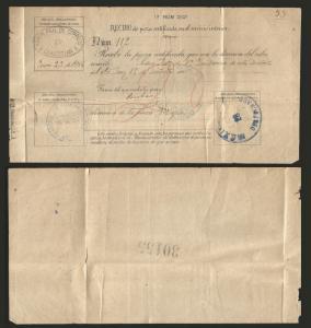 RG)1886 MEXICO, CUAUTITLAN OVAL CANC.,  REGISTRATION, RECEIPT 112, MEXICO