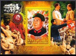 IVORY COAST 2012 MAO ZEDONG CHINA REVOLUTION [#1279]