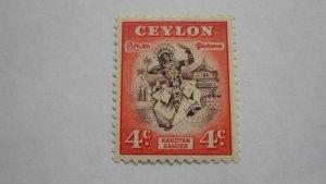 STAMP OF CEYLON USED HINGED SC # 307