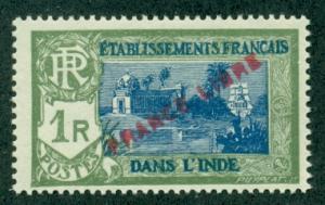French India #131  Mint  F-VF VLH  Scott $4.75  Religion