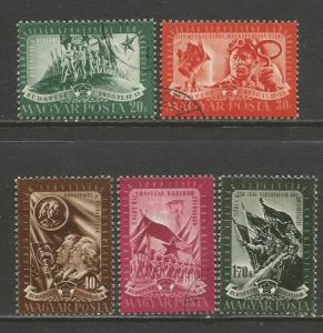 Hungary    #901-05  Used  (1950)  C.V. $1.45
