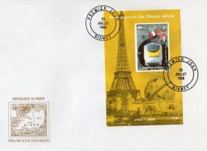 Niger 1998  EURO-TUNNEL (1990) FRANCE-GREAT BRITAIN EURO-TRAIN S/S IMPERF.FDC