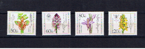 GERMANY 1984 RELIEF FUND -ORCHIDS