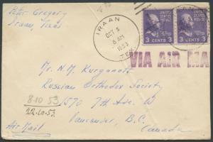 TEXAS PECOS COUNTY (1953 Iraan) To Canada #667