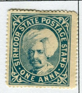 INDIAN STATES; SIRMOOR 1885-96 early classic local issue Mint hinged 1a. value