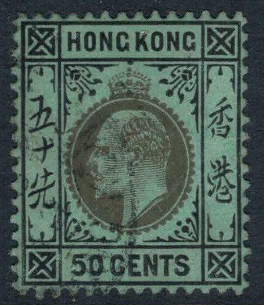 Hong Kong #102  CV $19.00