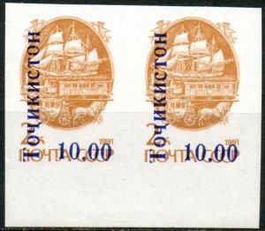 Tajikistan. 1993. 11 IBa. Standard, mail. MNH.
