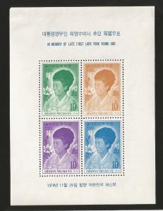 B)1974 KOREA,  WIFE OF  PRES. PARK, YOOK YOUNG SOO, SC #919-922 A485, SOUVENIR S
