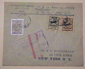 IRAN PERSIA FLIGHT REGISTERED COVER TEHERAN B/S BAGDAD TO USA