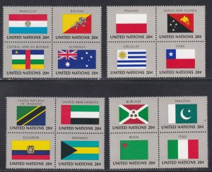 United Nations - New York # 428a-440a, Flags Se-tenant Blocks of 4, NH, 1/2 Cat.