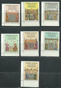 1984 Laos Scott Catalog Number 538-544 Unused Never Hinged