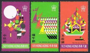 Hong Kong 306-308,MNH.Michel 310-312. Festivals,1975:Mid-Autumn,Dragon Boat,