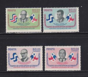 Panama 448-448C Set MH Flags and Presidents (B)