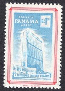 PANAMA SCOTT C217