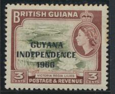 Guyana Independence 1967 SG 422 spacefiller some toning Mint Hinged
