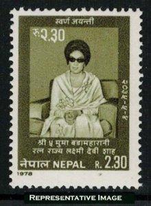 Nepal Scott 346 Mint never hinged.