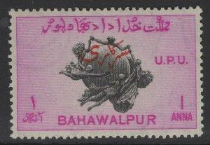 PAKISTAN-BAHAWALPUR SG44 1949 1a UPU MNH