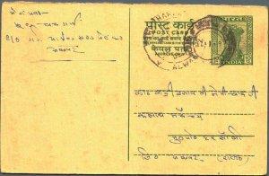India Postal Stationery Ashoka 10p