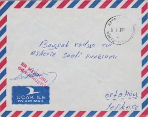 Cyprus Turkish Republic of Northern Cyprus Military Free Mail 1977 Askeri Pos...