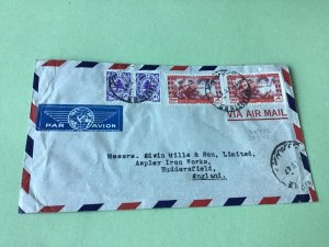 Beirut Lebanon 1947 Air Mail to England stamps cover Ref R22473