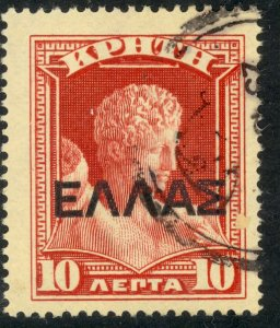 CRETE 1909-10 10l HERMES with ELLAS Overprint Sc 114 VFU GREECE