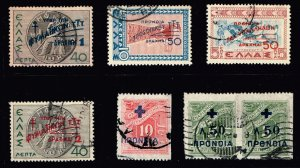 GREECE Stamp USED STAMPS COLLECTION LOT  #T3