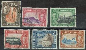 HONG KONG 1941 CENTENARY SET USED