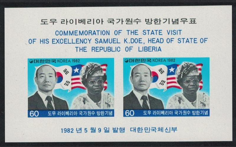 South Korea Visit of Samuel Doe Liberian Head of State MS SG#MS1515