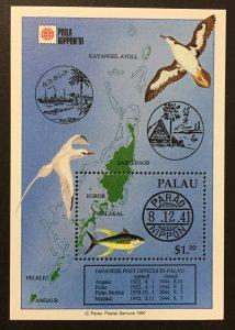 Palau 1991 #296 S/S, Japanese Heritage, MNH.