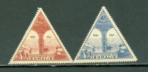 SOMALI COAST VICHY #C7A-7B...SET...MLH...$2,50